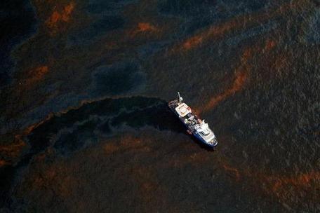 BP Deep Water Horizon image